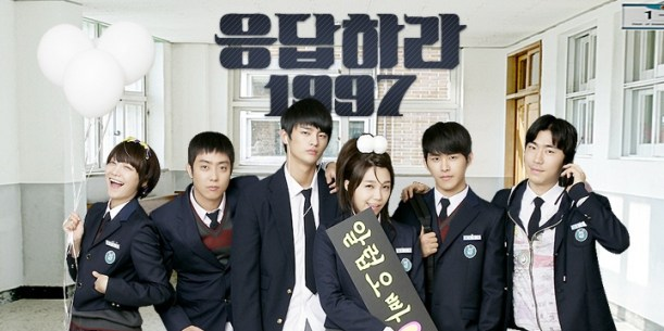 Answer me 1997 episode 27