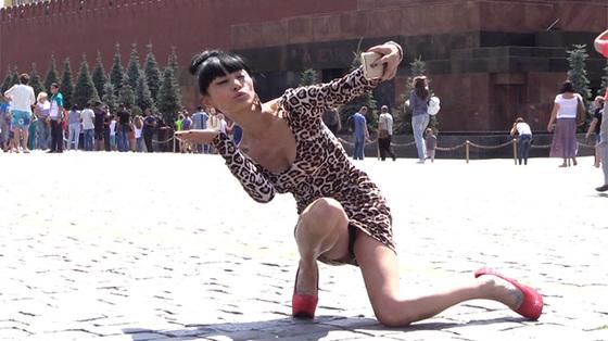 Bai Ling Upskirt (4 Photos)