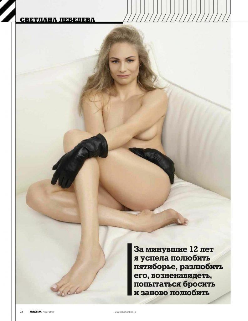 Svetlana Lebedeva Nude (5 Photos)