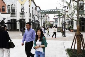 """""""Yi Ou Lai"""" in Suzhou"""