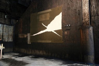 Artwork by Julian Schnabel displayed during the 2013 Creative Time Spring Gala at Domino Sugar Factory