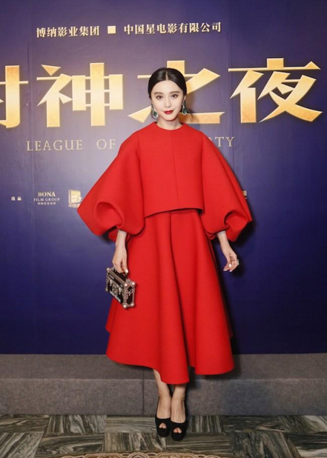 "FAN BINGBING WEARS DICE KAYEK COUTURE TO SHANGHAI PREMIERE OF THE FILM ""LEAGUE GODS"""