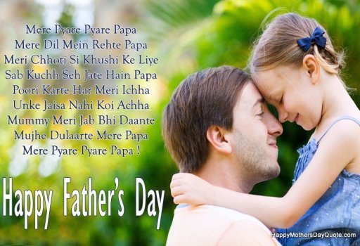 Beautiful Fathers Day Poems In Hindi