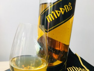 Middas Reserva Cachaca rum review by the fat rum pirate