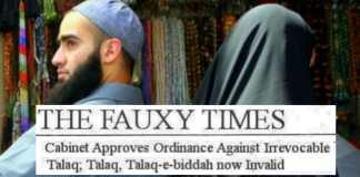 Triple talaq ordinance news