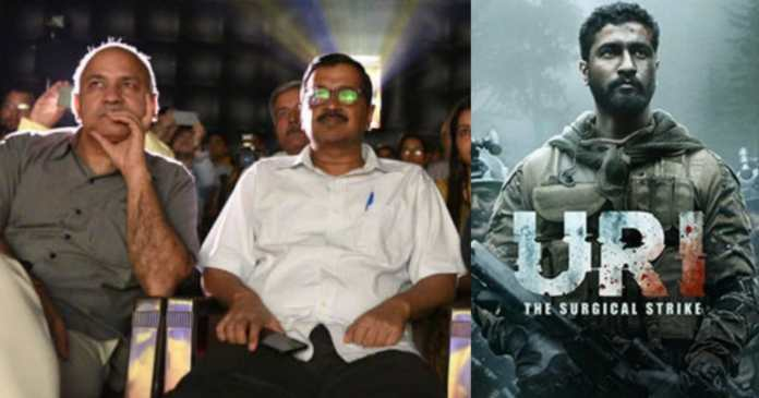 CM Kejriwal To Review Uri: The Surgical Strike On First Day To Find Loopholes