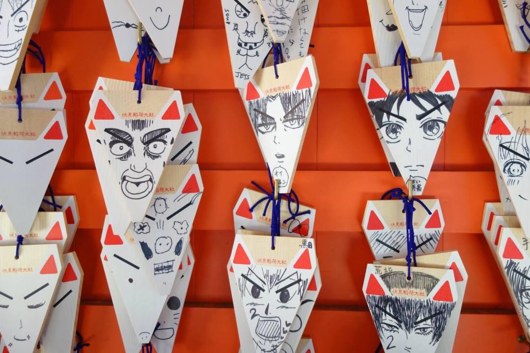 Fushimi Inari Taisha foxes