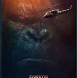 AMC members are invited to see KONG for FREE (50 locations to choose from)