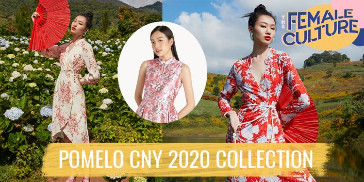 Pomelo CNY 2020 Collection