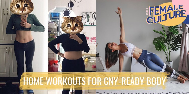 The Female Culture's featured image for CNY workout article