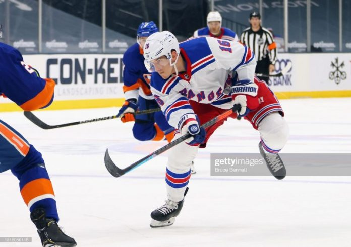 Ryan Strome Trade Interest May Lead to Big Moves Coming for Rangers