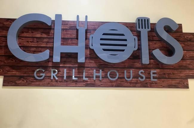 Chois Grillhouse