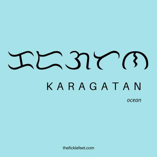 30 Beautiful Baybayin Words (with pics) in Tagalog and Bisaya 3