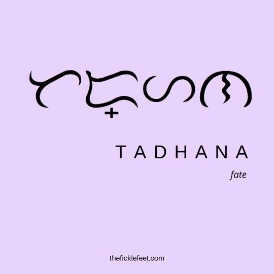30 Beautiful Baybayin Words (with pics) in Tagalog and Bisaya 12