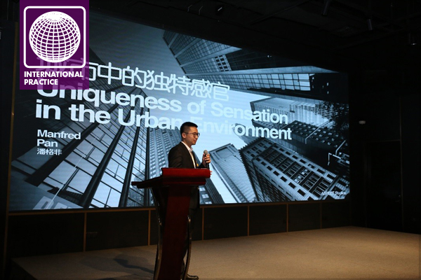 Manfred Pan presenting at the Shanghai Landscape Forum