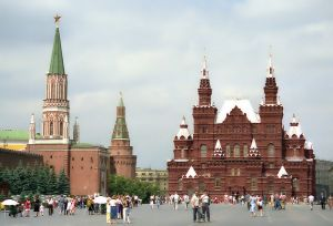 "Image Credit: ""Moscow RedSquare"". Licensed under CC BY-SA 3.0 via Wikimedia Commons -"