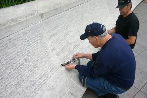 Monument in DC listing fallen officers. Source: US Navy.