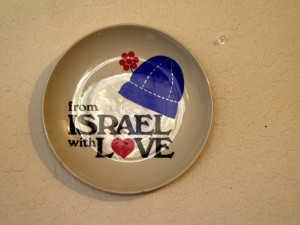 From Israel with love.  Image Source: Matthew Rutledge, Flickr, Creative Commons