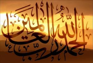 Islam Image Source: (¯`·.¸¸.¤*¨¨*¤.๑۩۩۩๑Zeyneeep!, Flickr, Creative Commons