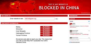 screenshot from blockedinchina.net