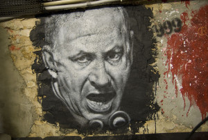 Image Source: thierry ehrmann, Flickr, Creative Commons Benyamin Netanyahu, painted portrait DDC_1558
