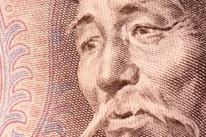 Image Source: Kevin Dooley, Flickr, Creative Commons Macro economics Chinese paper money.