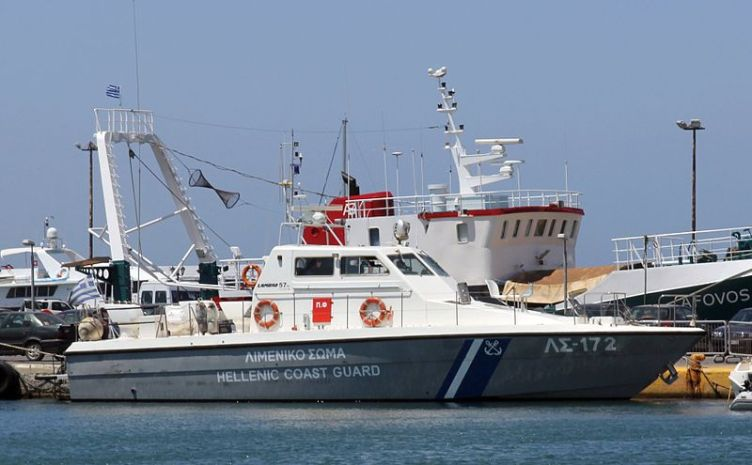Author: Tilemahos Efthimiadis; Use of this file is not an endorsement from the creator or Hellenic Coast Guard.