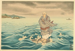 """""""On the Rock"""" by Tenrei Horiuchi 1903-1982"""