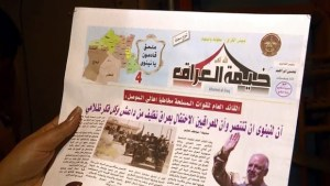 iraqi-leaflets-jpg