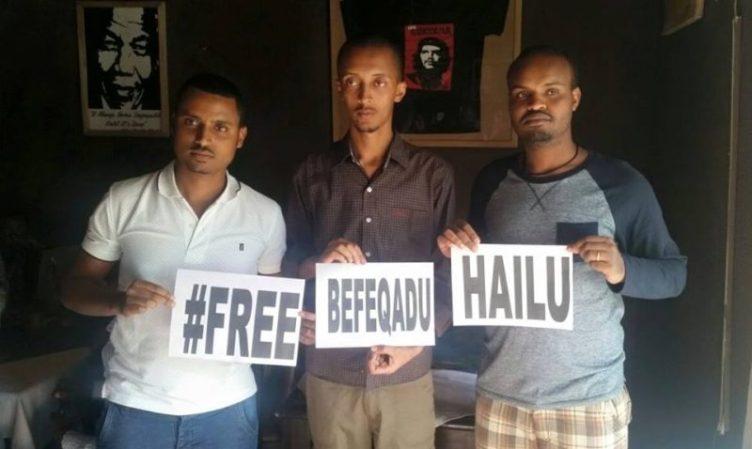 Zone9 bloggers Atnaf Berahane, Natnael Feleke and Abel Wabella advocate for Befeqadu's release in 2015. Twitter.