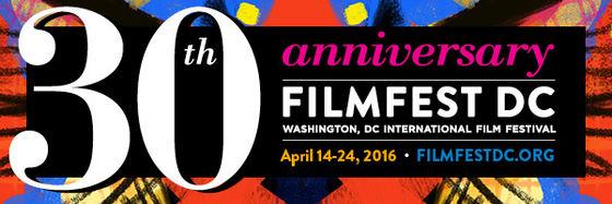 filmfest_dc_logo