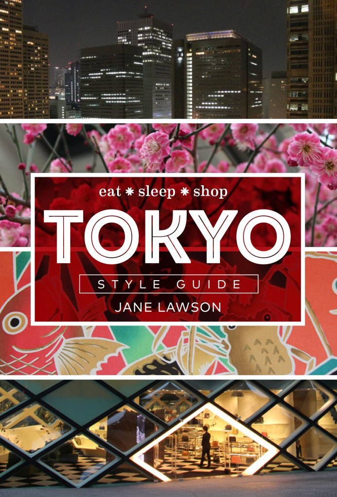 tokyo-style-guide