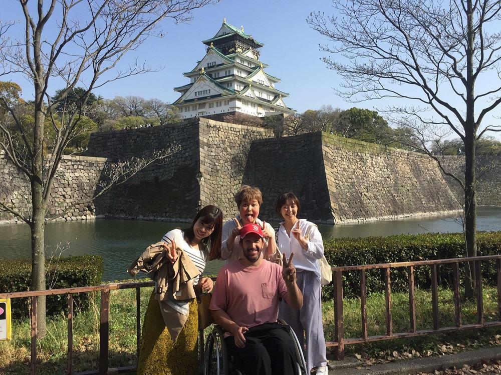 wheelchair accessible Japan, InsideJapan