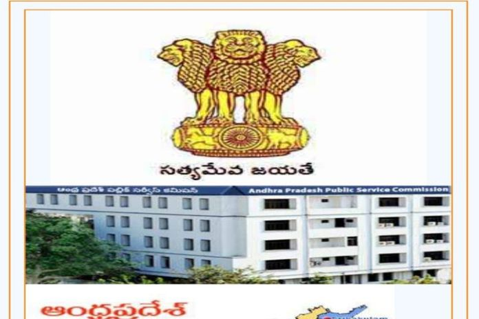 APPSC Group 3 Results Marks List released at psc.ap.gov.in