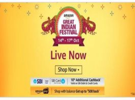 Amazon Great Indian Diwali Festival Offers from 14th to 17th