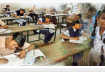Kerala Nursery Teachers 1st, 2nd Year Exams from March 12, 2018; Download Time Table