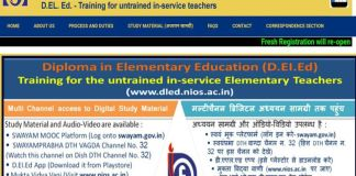 MHRD D.El.Ed Untrained in-service Teachers Online Registration Opened at dled.nios.ac.in