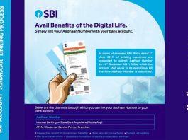 SBI Account Aadhaar Linking Process