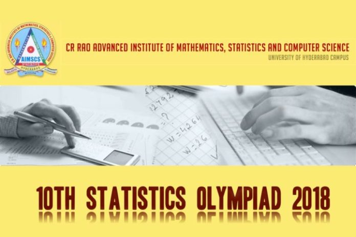 CR Rao AIMSCS 10th Statistics Olympiad 2018 on January 28, apply @ crraoaimscs.org
