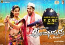 Anjani Putra Movie release date fixed, Coming on December 21