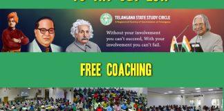 Telangana Study Circle TS TRT SGT 2017 free coaching, last date December 17