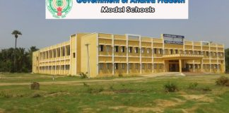 AP Model School 6th Class Admissions Schedule Released