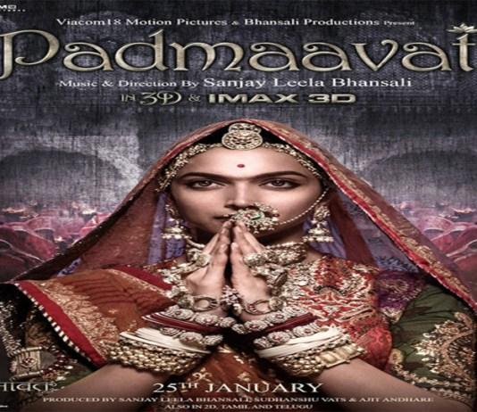 Padmavat Movie Gets CBFC U/A Certificate, Coming on January 25
