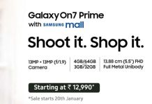 Galaxy On7 Prime With Samsung Mall Price starts at Rs 12,990/-
