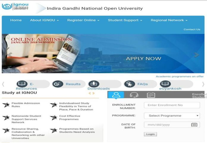 IGNOU B.Ed 2017 Entrance Exam Results declared at ignou.ac.in