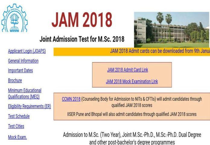 IIT Bombay JAM 2018 Admit Cards Released Download at jam.iitb.ac.in