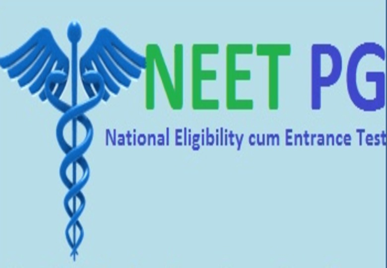 NEET PG Exam Result 2018 declared at nbu.edu.in | Check now