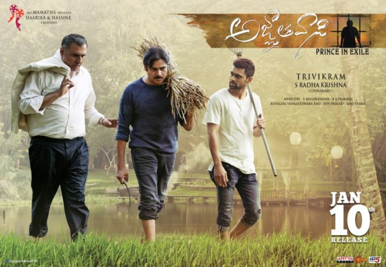 PSPK25 Agnyaathavaasi Movie First Day worldwide Box Office Collections