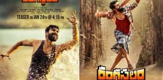 Ram Charan Rangasthalam teaser on January 24