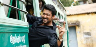 Suriya TSK Movie 3rd Day Collection: Thaanaa Serndha Koottam Movie